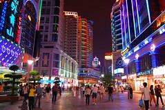 Liuzhou Nights (Michael Steverson) Tags: china city urban night mall shopping lights nikon bright centre games scene explore chinadigitaltimes nikkor allrightsreserved guangxi expatriate liuzhou pedestrain d40 25faves aplusphoto superhearts vividmasters expatriategames