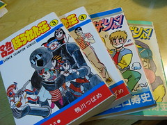 Nostalgic comics