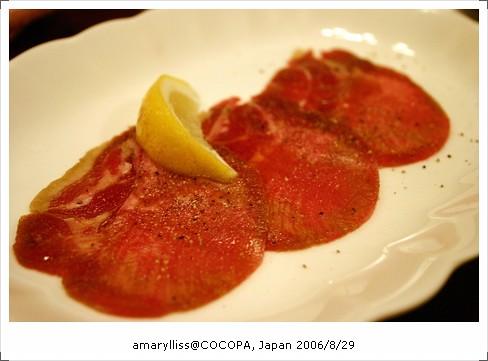 cocopa 的松版牛肉燒肉晚餐