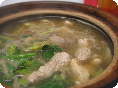 Sup pedas