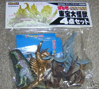 monster_godzilla_plaspack