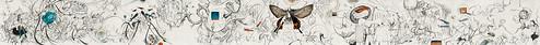 Mural Prada (James Jean)