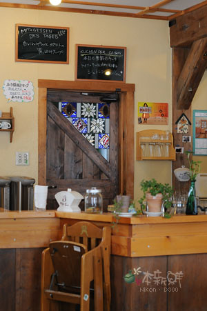 Land Café