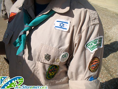 IMG_86499 (Streamer -  ) Tags: ocean sea people green beach nature ecology up israel movement garbage group cleanup clean scouts bags friday  nonprofit streamer initiative enviornment     ashkelon         ashqelon    volonteers