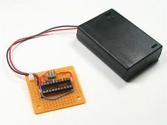 Target w/battery box