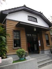 15.南庄郵局