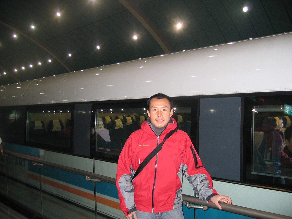 Maglev Train to Shanghai Pudong Airport