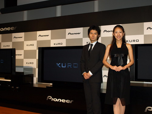"presentation of new plasma TV ""KURO"""