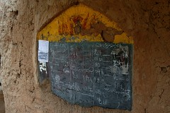 DSC_1126_chalkboard_tuyuguo (kdriese) Tags: china wall desert muslim uighur xinjiang silkroad chalkboard turpan blackboard taklamakan turfan nikond200 may2007 kendriese tuyuguo