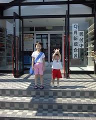 DSCF0013 (YAMASHITAS) Tags: hirosaki byken chateauvert