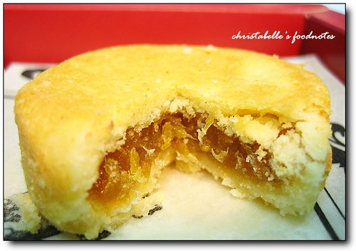 日出土鳳梨酥斷面 pineapple mooncake
