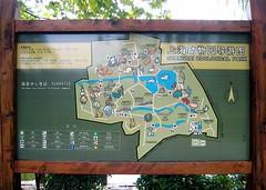 F1日本グランプリを記念して富士スピードウェイのマップも作ったYahoo! Map Mixer。