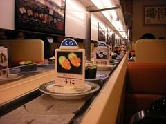 Kaiten Sushi, Kyoto