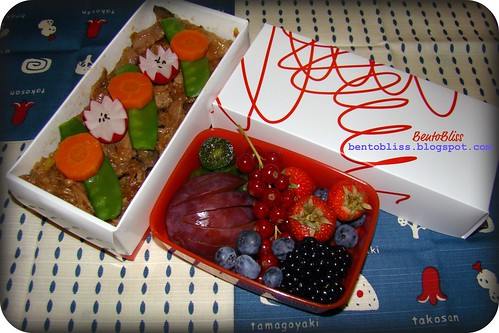 Sukiyaki style bento - 18.10.2010