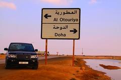 """       . . } (Q a T a R i Y a  M9rg3a) Tags: black rr rover range rangerover doha           alotouriya"