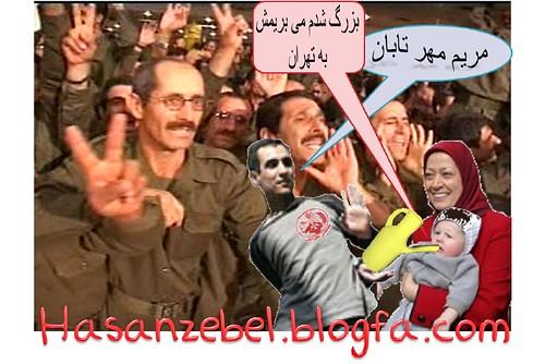 اراذل مقاوم ومجاهد واوباش قهرمان و مبارز (طنز)