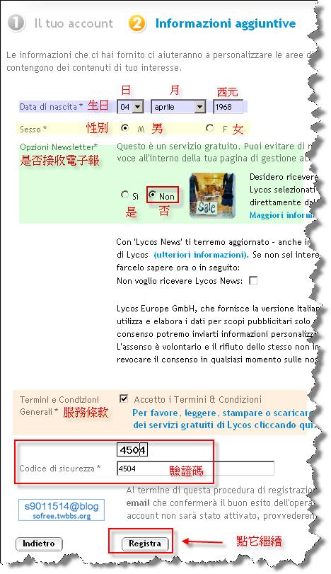 �洲穩定空間(lycos)申請教�-2