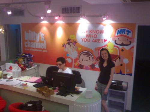 Hong Kong - August 2007 - 17