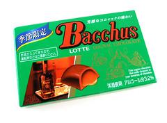 Baccus Box