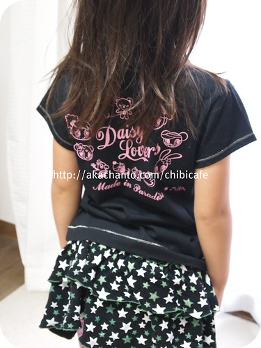 デイジーラバーズ Tシャツ 黒 P6220489