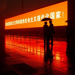 Chinese rain (h) Tags: china red reflection rain sign umbrella square letters chinese beijing silhouettes tiananmen