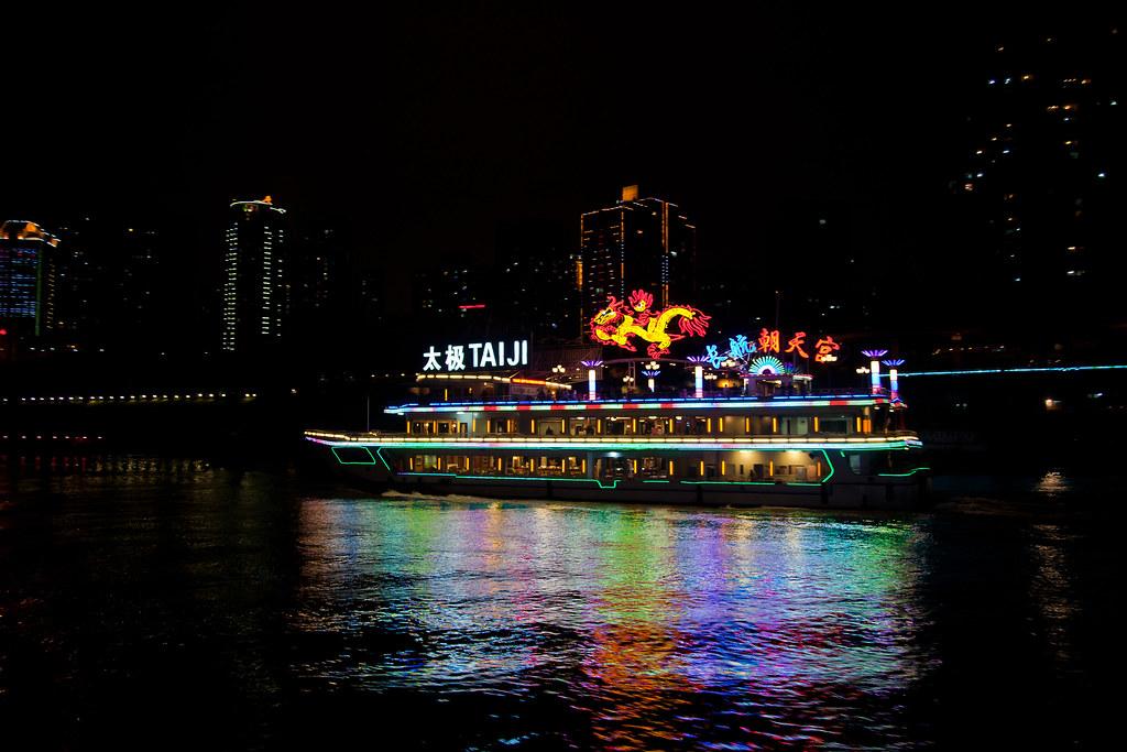 On the Yangtze River - Trip to ChongQing ( 重庆 )