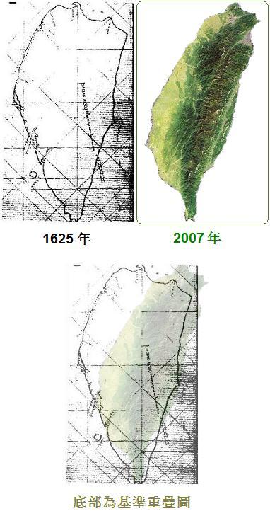 無限台南 - 台灣古地圖1625年