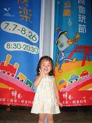 baby2007_0810_191826AA