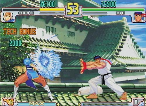 Street Fighter III 3rd Strike OnLine [GGPO] [MF]
