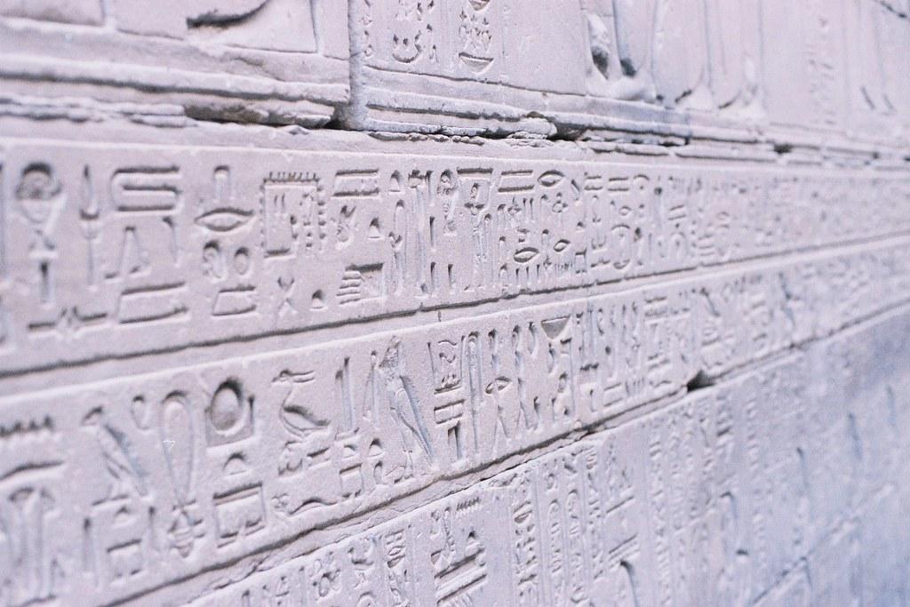 Egypt D5-014