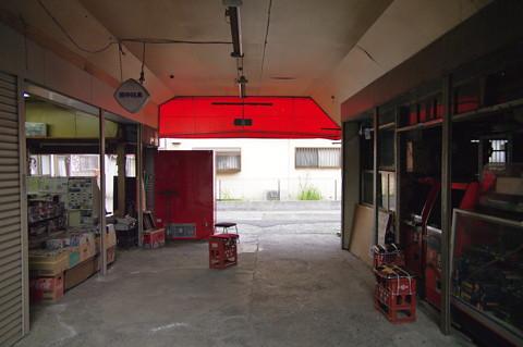 六浦日用品市場