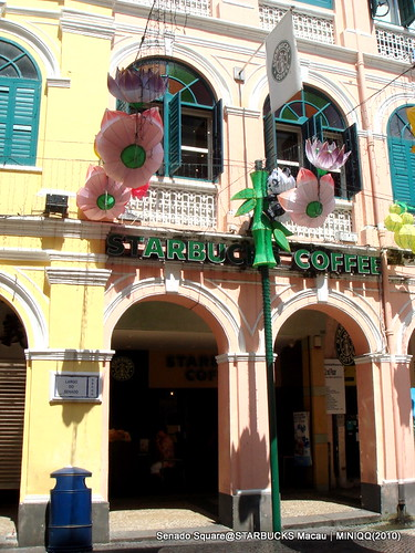 2010 Macau_STARBUCKS_(4101)Senado Square_02