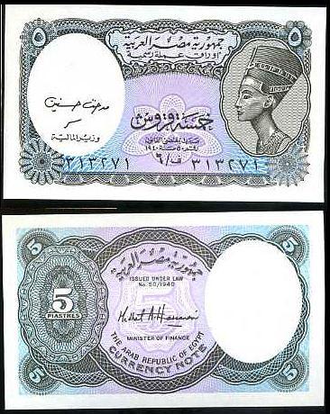 5 Piastrov Egypt 2001-06