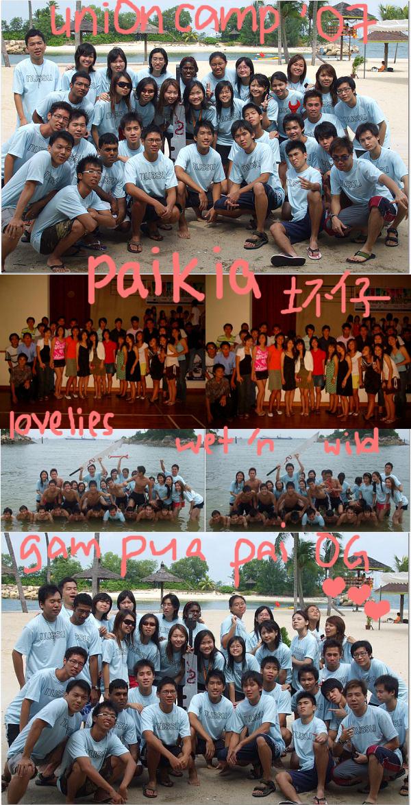 union camp 07