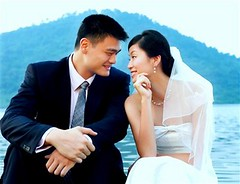 China Yao Ming Wedding (interbasket) Tags: china wedding ap 2007 yaoming yeli
