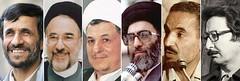 iran_presidents[1] (high_court) Tags: sex democracy iran islam  democrat   zan irani seks   emam rahbar     azad khamenei    khomeini zendan sepah    eadam  entezami dokhtar      eslami ezdevaj mollah eslam   akhond  pasdar      sigheh   jslami     mullahh