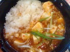 Mabo Tofu Rice