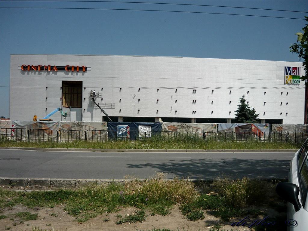 b358e46359b Отпечатване - Mall Rousse (Ирис)