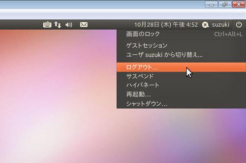 Ubuntu0403