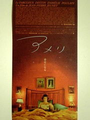 Le fabuleux destin d'Amlie Poulain (latekommer) Tags: cameraphone cinema film movie ticketstubs tokyo amlie audreytautou movietickets motionpicture  jeanpierrejeunet lefabuleuxdestindamliepoulain mathieukassovitz