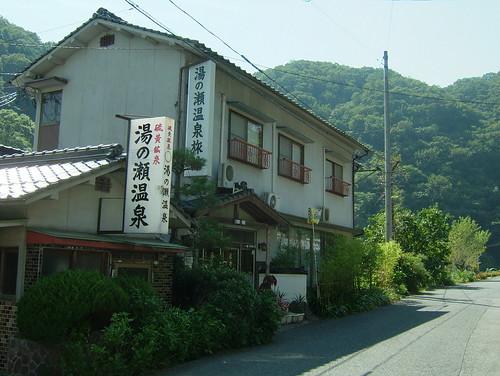 yunose onsen
