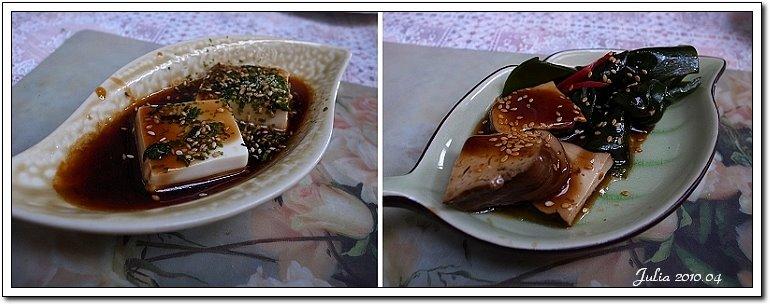 靜園早餐 (2)