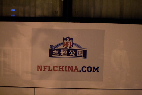 NFL China bus