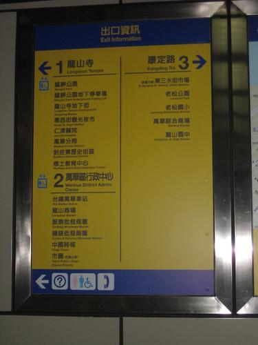 Taiwan 039
