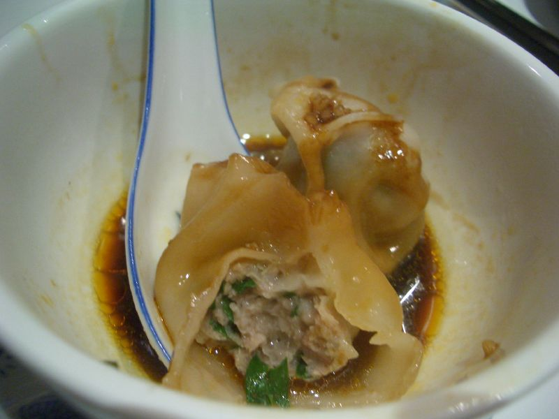 Chilli oil dumpling in cross-section