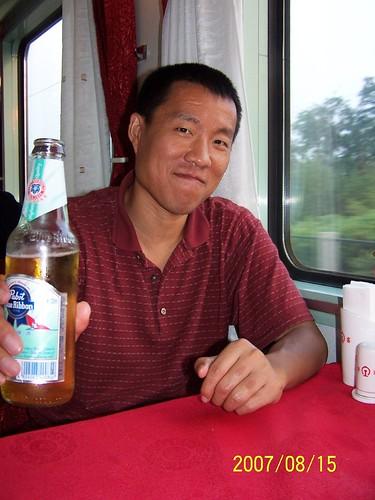 Train from Beijing to Zaozhuang