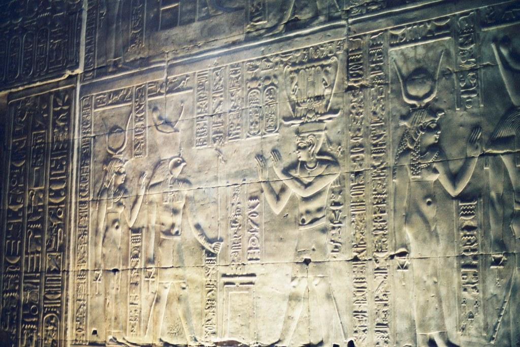 Egypt D5-011