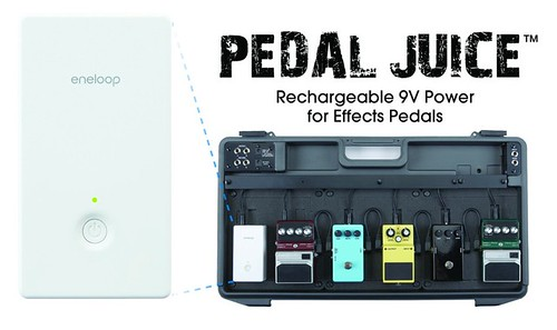 sanyo-pedal-juice