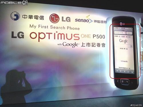 LG Optimus - iOS inside (Fail)