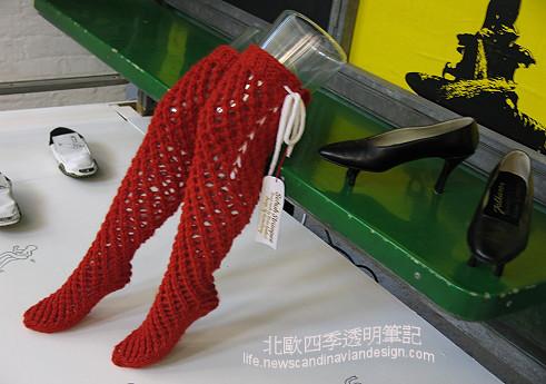 shoe stop1 copy
